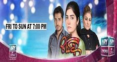 Bay Gunnah Episode 309 Full 24th September 2017 Ary Zindagi Drama