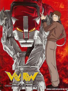Voltron: Defender of the Universe, Collection 4: Red Lion