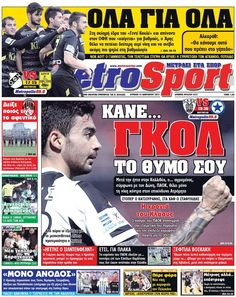Αθλητικό Πρωτοσέλιδο 13-1-2013 Metrosport