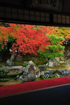 Hall with view on a rock garden, Entokuin temple Kyoto Japan