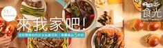 交心廚房 Japchae, November, Beef, Ethnic Recipes, Template, Food, November Born, Meat, Essen