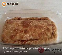 Σπιτική κοτόπιτα με μανιτάρια και κόκκινη πιπεριά Pancakes, Cooking, Breakfast, Food, Kitchen, Morning Coffee, Essen, Pancake, Meals