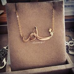 Arabic Name Necklace Personalized Arabic by RanawiyetJewelry