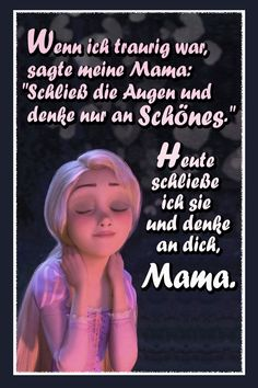 Forever Love, Petra, Comforting Words, Mama Quotes, Sorrow Quotes, Sad Sayings, Memories, Endless Love