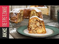 Warm apple cake with cinnamon, walnuts, and whole chunks of apples. A delicious Fall apple cake that can be served as dessert or as a breakfast coffee cake! Apple Recipes, Sweet Recipes, Cake Recipes, Dessert Recipes, Greek Sweets, Greek Desserts, Sweet Loaf Recipe, Brownies, Gastronomia