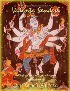 Vedanta Sandesh Feb 2015  Feb 2015 issue of Vedanta Sandesh, the English monthly eMagazine of International Vedanta Mission, containing inspiring and enlightening articles, snippets, quotes of Vedanta & Hinduism, and news of the activities of Vedanta Mission.