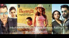 Inkokkadu Telugu Movie Review, Rating on apherald.com