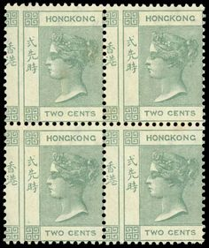 Hong Kong, 1900, Queen Victoria, 2¢ dull green, dramatic 3.5+ mm perforation shift to the left, block of 4,