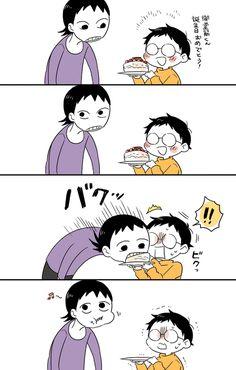 Otaku Anime, Manga Anime, Yowamushi No Pedal, Aang, Love Art, Akira, Cartoon, Comics, Illustration
