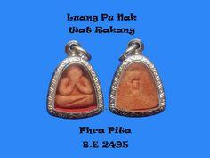 Luang Pu Nak Wat Rakang Phra pita B.E 2495