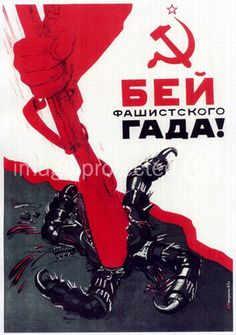 Smash the Vile Fascist Creature Vintage Russian Soviet World War Two WW2 WWII Military Propaganda Poster