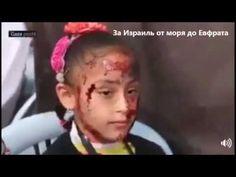 """Подготовка к съёмкам """"документального"""" фильма-зверства Израиля на """"оккуп..."""