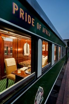 Rovos Rail, Pride of Africa