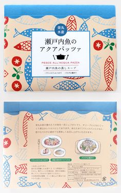 瀬戸内魚のアクアパッツァのパッケージ制作 Fruit Packaging, Food Packaging Design, Coffee Packaging, Brand Packaging, Branding Design, Food Graphic Design, Japanese Graphic Design, Japanese Packaging, Japan Design