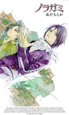 Noragami 20: A Blessing and a Curse