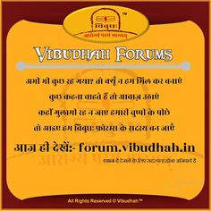 Vibudhah way to get connected with forums. http://ift.tt/1Tq96Cd