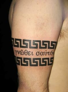 31 Best Black Band Tattoo Designs for Men You Can Try Tribal Armband Tattoo, Armband Tattoos For Men, Armband Tattoo Design, Tattoos For Guys, Tribal Tattoos, Altgriechisches Tattoo, Tattoo Motive, Greek Symbol Tattoo, Symbol Tattoos