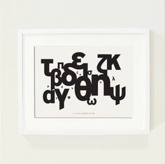 It's all greek to me poster - A graphic print with Black and white greek alphabet, abstract - Size A4. $15.00, via Etsy.