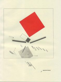 "The Constructivists - El Lissitzky - ""The story of the little red square"", Children's book design"