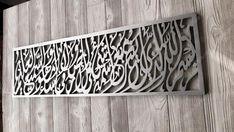 Protection from Evil (Nazar) Dua Art by Modern Wall Art UK Wall Art Uk, Tree Wall Art, Modern Wall Art, Contemporary Art, Islamic Decor, Islamic Wall Art, Islamic Calligraphy, Calligraphy Art, Arabesque