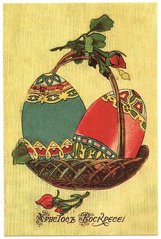 """Pre-Revolution Easter post card. It says """"Christ has risen"""" on it. Gorgeous design."""