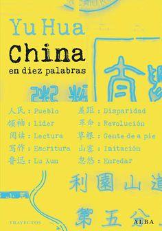 """Yu, Hua. """"China en diez palabras"""". Barcelona : Alba, 2013. Encuentra este libro en la 4ª planta: 951YUH"""
