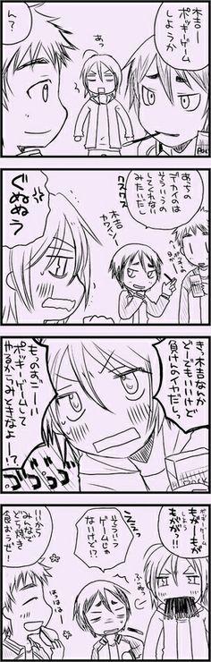 Kiyoshi x Hanamiya... And Murasakibara