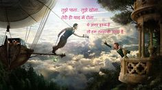 Shayari Urdu Images: Best Romantic Love Shayari in Hindi 2016