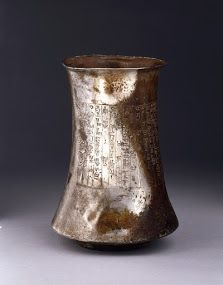 Silver Beaker with Inscription in Elamite Height 14.5 cm