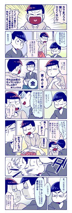 メディアツイート: しば先生(@48sensei)さん | Twitter