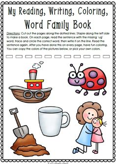 Say, Make, Write, Read, Color ... -ug Word Family ... This fun pack includes a cut & paste activity sheet and word family book.