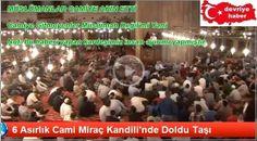 Devriye Haber : Uzunköprü'de 6 Asırlık Muradiye Cami Miraç Kandili'nde Doldu Taşı bu haberi yapan Uzunköprü İHA Muhabiri kardeşimiz insan ayırımı yapmıştır