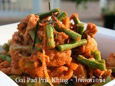 Gai Pad Prik Khing shredded kafir lime leaves ginger is optional