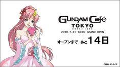 Gundam Seed, Gundam Wing, Destiny, Twitter Sign Up, Tokyo, Japan, Shit Happens, Memes, Anime