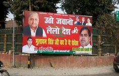 Funny campaign 8
