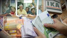 Ανασφάλιστοι Ροδόπης: To ταμείο είναι μείον γι αυτό σκαρφίζονται διάφορα...