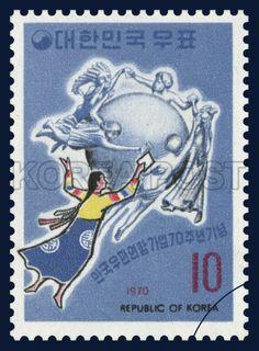 COMMEMORATIVE POSTAGE STAMP FOR THE 70th ANNIVERSARY OF ADMISSION TO UPU, woman, UTU, commemoration, blue, yellow, 1970 01 01, 만국 우편연합 가입 70주년 기념, 1970년 01월 01일, 668, 만국 우편 연합 휘장과 한국고유의 색동옷을 입은 여인, postage 우표