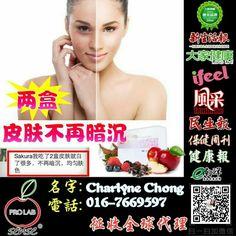 服用2⃣️盒后期, 皮肤白皙了, 不再暗沉了!🤗🤗🤗  #Sakura  ❎类固醇 ❎激素 让您放心服用❗  🍎 #PROLABSENSE 🍎 🏅🏅🏅 成功荣获 #健美品牌奖 📰📰📰📰 各大媒体杂志报章报导  ~ Welcome To PM ~ Charlyne Chong Wechat:chiaki1990  Whatapps:016-7669597  #招收大量代理,有心者欢迎询问