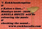 www.rockharadio.com  NEW PROGRAMME,GUESTS,PARTIES & MORE STARTING MONDAY SEPTEMBER THE 3rd!