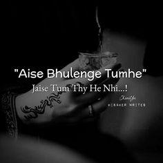 Tera Meri zindgi me aana.Kash k tu kbhi aaya hi nhi hota. Heartbreaking Quotes, Heartbroken Quotes, Deep Words, True Words, Poetry Quotes, True Quotes, Urdu Poetry, Qoutes, Lab