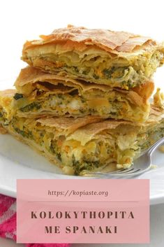 Kolokythopita me Spanaki (Butternut Squash Pie with Spinach) Autumn Recipes Vegetarian, Fall Recipes, Brunch Recipes, Gourmet Recipes, Vegan Recipes, Squash Pie, Greek Dishes, Main Dishes, Most Delicious Recipe