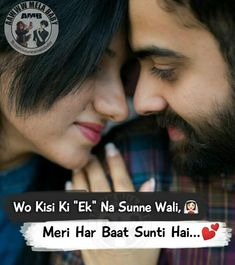 Secret Love Quotes, True Love Quotes, Best Love Quotes, Love Quotes For Him, Love Quetos, Beautiful Love Quotes, Romantic Love Quotes, Quotes In Hindi Attitude, Mood Off Quotes