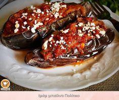 #Ιμάμ μπαϊλντι πολίτικο Meatloaf Recipes, Appetisers, Greek Recipes, Baking Recipes, Food Porn, Food And Drink, Vegetarian, Yummy Food, Dishes