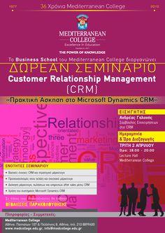 Seminar Poster MC