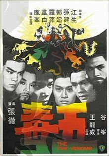 Five Venoms (五毒) aka Five Deadly Venoms is a cult 1978 Hong Kong martial arts film directed by Chang Cheh Film Venom, Venom Movie, Kung Fu Martial Arts, Martial Arts Movies, Martial Artists, Cult Movies, Action Movies, Hong Kong Movie, Brothers Movie
