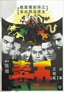 Five Venoms (五毒) aka Five Deadly Venoms is a cult 1978 Hong Kong martial arts film directed by Chang Cheh Film Venom, Venom Movie, Kung Fu Martial Arts, Martial Arts Movies, Martial Artists, Cult Movies, Action Movies, Hong Kong Movie, Brothers Movie