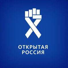 Конкурсный логотип для общественной организации Открытая Россия - Ромашин Design — студия графического дизайна, лидер в области фирменного стиля и рекламы