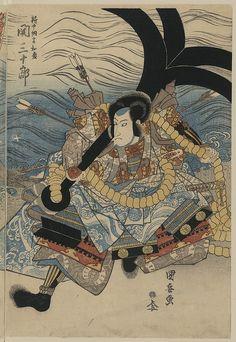 Ukiyo-e Two Samurai Panel 2
