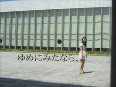 金子みすゞSMC No.125 夢と現
