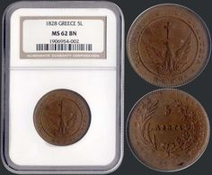 """5 Lepta (1828) (type A.1) in copper with """"Phoenix"""". Variety """"135-E.b"""""""
